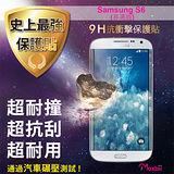 Moxbii Samsung Galaxy S6 (非滿版) 太空盾 9H 抗衝擊 螢幕保護貼