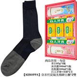 【KEROPPA】可諾帕奈米竹炭絲光棉紳士襪綜合禮盒*2盒NO.340+C90007
