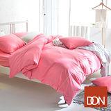 《DON 原色時尚》雙人200織精梳純棉被套床包四件組-俏皮桃粉