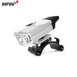 【INFINI】MINI LAVA I-261W 白光LED警示燈4模式前燈/台灣製-白色