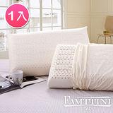 【義大利Famttini-舒雅幽境】大尺寸AA級蜂巢平面天然乳膠枕-1入