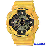 CASIO卡西歐 G-SHOCK街頭時尚浪潮迷彩風雙顯運動錶-亮黃 GA-110CM-9A
