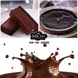 米迦-2入巧克力重擊派對(巧克力布蕾派+法式巧克力重乳酪)