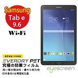 EyeScreen Samsung Tab e 9.6 EverDry PET 螢幕保護貼