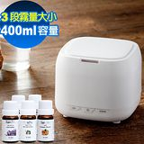 【ANDZEN】日系風格負離子水氧機(AZ-2400七彩燈)+贈澳洲單方純精油10mlx5瓶