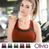 【Olivia】3D無鋼圈防震背心式舒適運動內衣-橘色