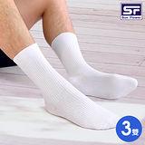三花SF 長統學生襪 全素面超彈性紗(3雙)