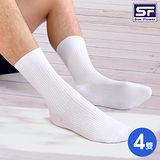三花SF 長統學生襪 全素面超彈性紗(4雙)