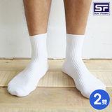 三花SF 1/2半統學生襪 全素面超彈性紗(2雙)