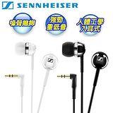 SENNHEISER 聲海 CX 1.00 耳道式耳機 耳道式耳機
