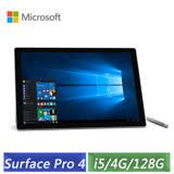 Microsoft Surface Pro 4 12.3吋/i5/4G/128GB SSD/Win10 Pro 平板電腦-送原廠鍵盤+Office 365個人一年版+平板皮套+保貼+Pro4背貼