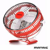 日本松木MATRIC Magic魔幻紅8吋金屬扇 MG-AF0801D(公司貨)