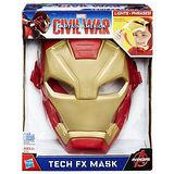 漫威美國隊長3聲光鋼鐵人面具