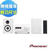 Pioneer先鋒 iPod/iPhone/CD迷你床頭音響 X-CM32BT-W送浴巾+8G隨身碟