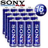 公司貨 SONY 3號AA高效能鹼性電池(16入裝)2016新版本