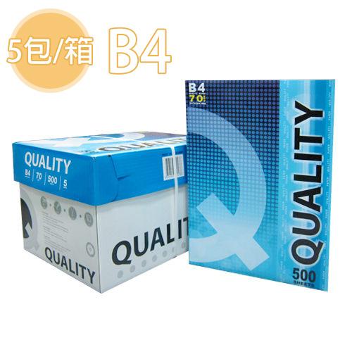 【QUALITY】 70P B4 影印紙 (5包/箱)