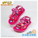 [GP]快樂童鞋-磁扣兩用涼鞋-G6966B-45 桃紅色(SIZE:24-32 共四色)