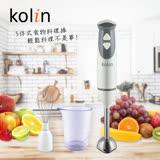 【歌林Kolin】3件式食物料理棒/多功能攪拌棒 KJE-MN207
