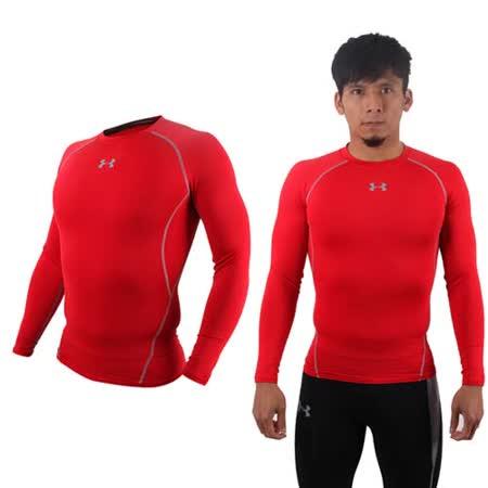 (男) UNDER ARMOUR UA HG ARMOUR長袖T恤 紅灰 -friDay購物 x GoHappy