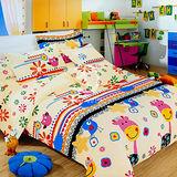優妮雅【歡樂總動員】雙人全舖棉四件式二用被床包組