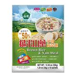 薌園糙米山藥多穀蔬菜粥 35g*10
