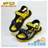 [GP]快樂童鞋-磁扣兩用涼鞋-G6945B-33 黃色(SIZE:26-30 共三色)