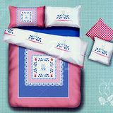 優妮雅【庄園迷鹿】雙人全舖棉四件式二用被床包組