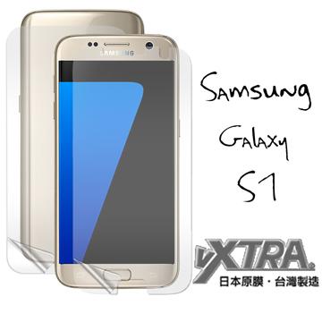 VXTRA 三星 Samsung Galaxy S7 5.1吋 高透光亮面耐磨保護貼 (正反雙膜) 保護膜