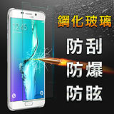 【YANG YI】揚邑 Samsung Galaxy S6 edge plus 非滿版 防爆防刮防眩弧邊 9H鋼化玻璃保護貼膜-非滿版