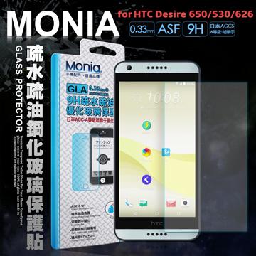 MONIA for HTC Desire 650/530/626 日本頂級疏水疏油9H鋼化玻璃膜 玻璃保護貼