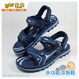 【G.P 時尚休閒兩用涼鞋】G6912-20 藍色 (SIZE:37-44 共三色)