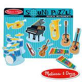 《美國 Melissa & Doug》聲音拼圖 - 樂器