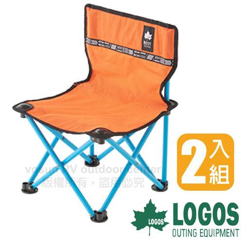 【日本 LOGOS】ROSY 野營椅(2入)/童軍椅.導演椅.折疊椅.摺疊椅.折合椅/新式收納束帶設計.開合收納迅速 橘 73170043