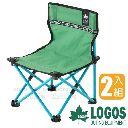 【日本 LOGOS】ROSY 野營椅(2入)/童軍椅.導演椅.折疊椅.摺疊椅.折合椅/新式收納束帶設計.開合收納迅速 綠 73170042