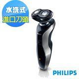 (福利品出清)PHILIPS 飛利浦 雙刀頭水洗電鬍刀S550