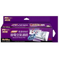 【3M】淨呼吸靜電空氣濾網-專業級捲筒式