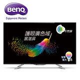 BenQ 43吋護眼廣色域LED液晶顯示器+視訊盒(43IW6500) 含運送+送HDMI線+數位天線+清潔組+禮券100元