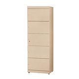 【AS】杰羅姆2尺洗白色五門置物櫃