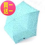 ✶限時買1送1✶【好傘王】手開傘系 繽紛愛心鋼筆傘(水藍色+隨)