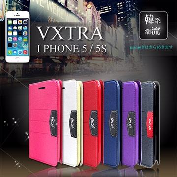 VXTRA iPhone SE / 5S / 5 韓系潮流 磁力側翻皮套