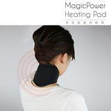 【MagicPower】神奇能量熱敷帶(頸部專用)