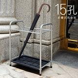 【百貨通】折疊式15格雨傘架