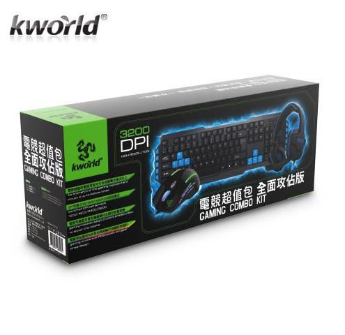 KWORLD 廣寰 KCG100 電競超值包 全面攻佔版 (鍵鼠組+耳機)