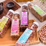 【沈家花生】花生 4瓶 (250g/瓶)