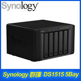 Synology 群暉 DiskStation DS1515 5Bay NAS 網路儲存伺服器