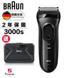德國百靈BRAUN Series3電鬍刀3000s-黑-送胡歌桌曆