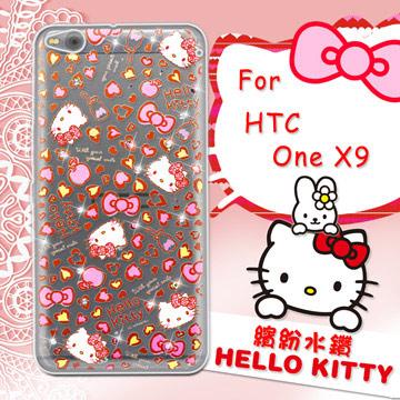 三麗鷗SANRIO正版授權 Hello Kitty HTC One X9 水鑽系列透明軟式手機殼(豹紋凱蒂)