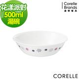 (任選) CORELLE 康寧花漾派對500cc小湯碗
