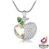 【愛無限珠寶金坊】歡樂蘋果 - 奧地利水晶項鍊