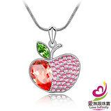【愛無限珠寶金坊】玫甜蘋果 - 奧地利水晶項鍊